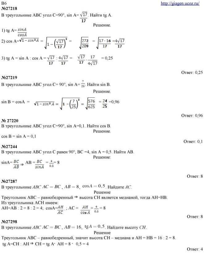 Домашние задания 4 класс русский язык учебник малыхина е.в скачать бесплатно